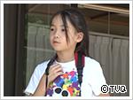 【小中学生】♪美少女らいすっき♪ 413 【天てれ・子役・素人・ボゴOK】 [無断転載禁止]©2ch.netYouTube動画>82本 ->画像>1698枚