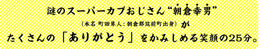 スーパーカブ (小説)の画像 p1_15