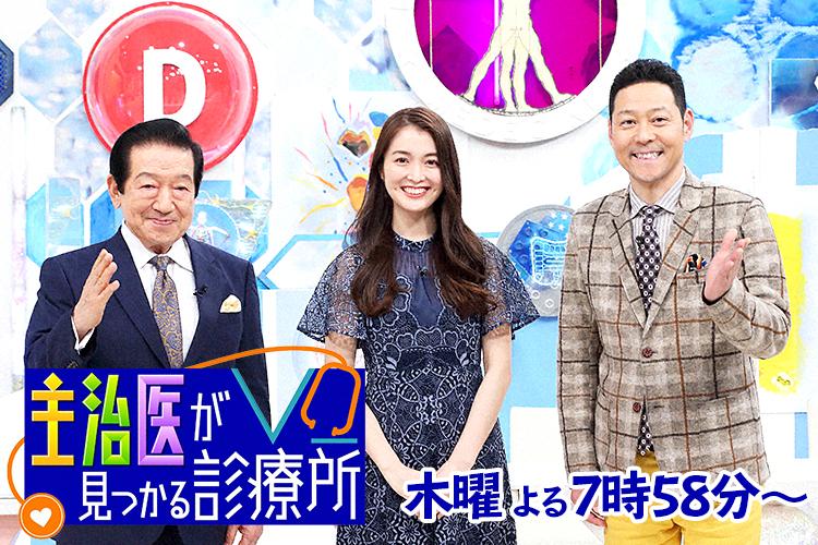 テレQ - 株式会社TVQ九州放送