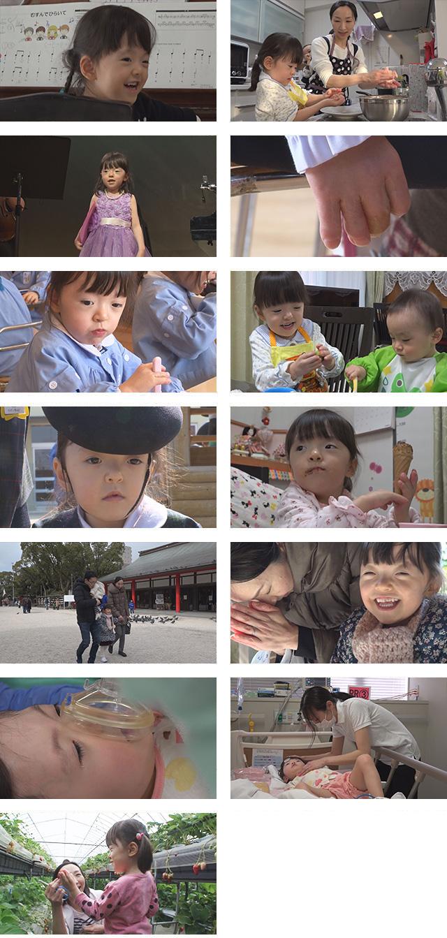 2018スペシャル 「未来の主役~地球の子どもたち~知ってほしい!私 ...